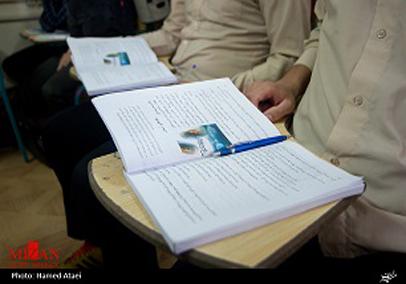 شهریه مدارس غیردولتی تهران