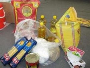 اعلام قیمت اقلام تنظیم بازاری ماه رمضان