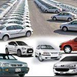 قیمت صفر پرفروشترین خودروهای تولید داخل
