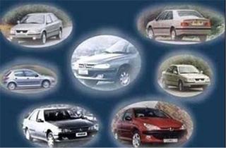 قیمت مدلهای صفر پرفروشترین خودروهای داخلی