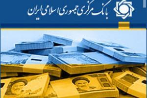هشدار دوباره بانک مرکزی به سپردهگذاران ,شگرد غیرمجازها