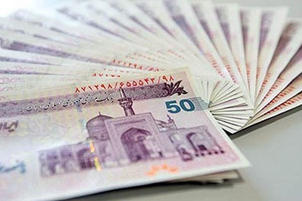 هشدار بانک مرکزی به سپردهگذاران