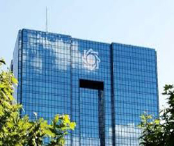 این ۵ موسسه اعتباری مجوز فعالیت از بانک مرکزی دارند