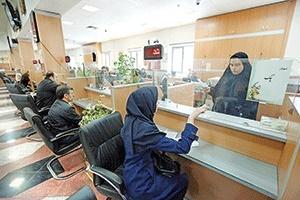 ادغام مؤسسات اعتباری در راه است