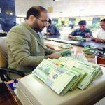 افزایش غیر رسمی نرخ سود در بانکها