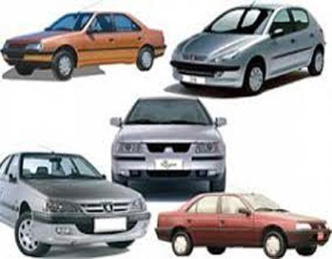 جشنواره تابستانی ایران خودرو