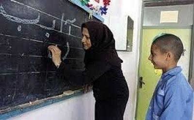 سنوات حق التدریس معلمان
