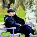 بررسی طرح بیمه بازنشستگی فراگیر برای ایرانیان