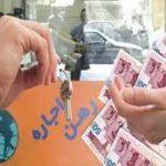 مظنه اجاره واحدهای 100 متری در تهران چقدر است