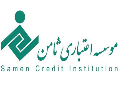 آخرین وضعیت موسسه مالی و اعتباری ثامن