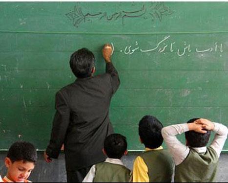 بدهی آموزش و پرورش به فرهنگیان