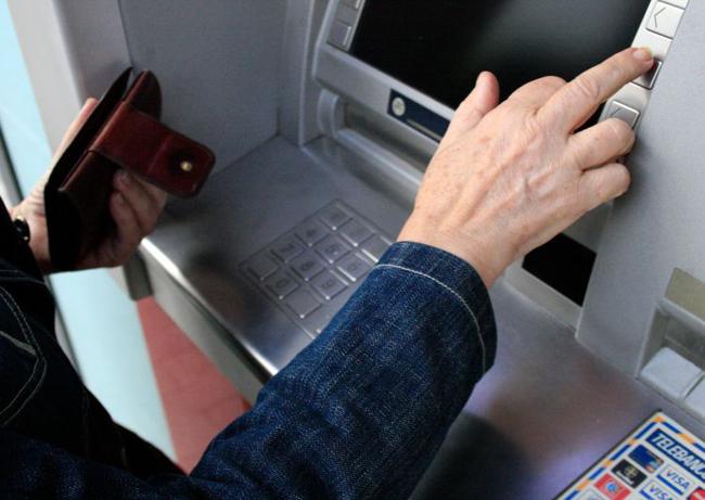 ضوابط انتقال کارت به کارت