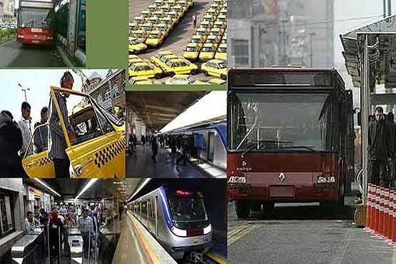 نرخ کرایه وسایل حملونقل عمومی