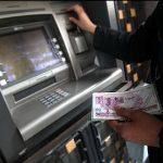 پرداخت وام از حساب یارانه بزودی در بانکهای دولتی