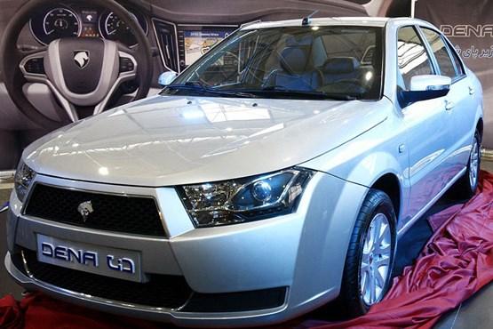 5 خودرو خوش فروش بازار ایران
