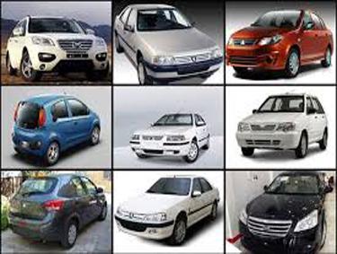 فروش لیزینگی خودرو به بازنشستگان