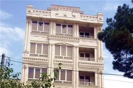 قیمت آپارتمان در سهروردی تهران