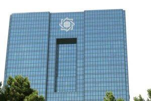 بانکها و موسسات مالی از معامله ثانویه در بورس منع شدند