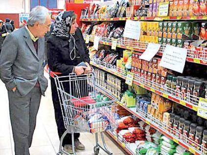 هزینه هر خانواده ایرانی در ماه