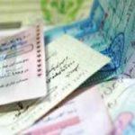 چطور صحت چک های بانکی را کنترل کنیم؟
