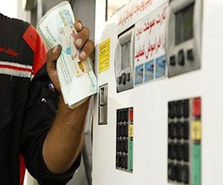 احتمال گرانی قیمت بنزین