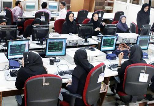 بازنشستگی پیش از موعد زنان کارمند