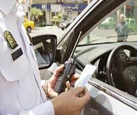 تعیین جریمه روزانه برای خودروهای فاقد معاینه فنی