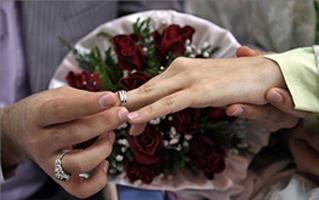 فراخوان برای متقاضیان جدید وام ازدواج