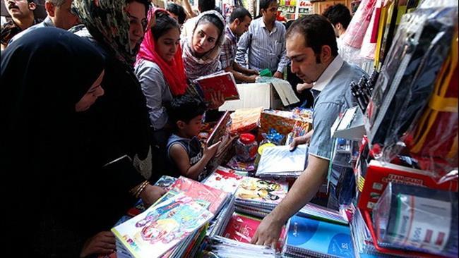 هزینه تحصیل برای خانوادهها
