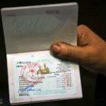 هزینه ویزا و بیمه زائران اربعین ۹۶ اعلام شد