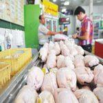 کاهش قیمت مرغ در آستانه ماه محرم