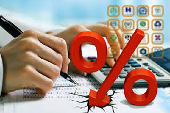 تعیین مقدار نرخ سود بانکی