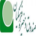 رقم نهایی تخلفات صندوق ذخیره فرهنگیان اعلام شد