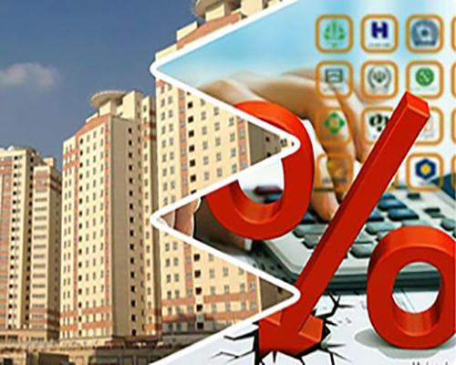 نرخ سود و بازار مسکن