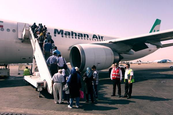 پرداخت خسارت به مسافران هواپیما