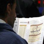 پرداخت سود نقدی سهام عدالت در دستور کار دولت