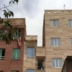 آپارتمانهای ارزان قیمت در مناطق مختلف تهران