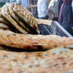 قیمت افزایش یافته انواع نان چقدر می شود؟