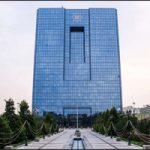 اولتیماتوم بانک مرکزی به دارندگان حسابهای راکد