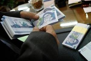 حقوق معاف از مالیات سال ۹۷ مشخص شد