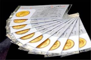 جریان توزیع سکههای تقلبی در بازار چیست؟