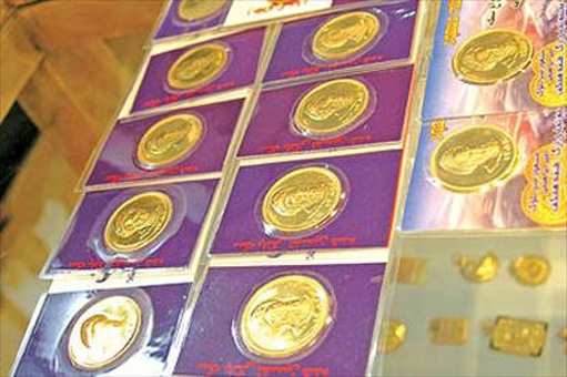سکههای تقلبی