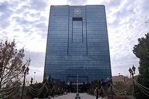 هشدار بانک مرکزی درباره موسسه قرض الحسنه خاتمالانبیاء!