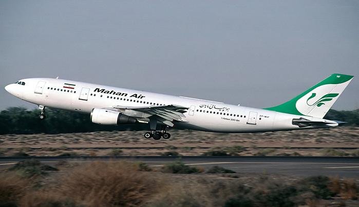 کاهش قیمت بلیت هواپیما