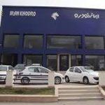ایران خودرو ۱۲ محصولش را گران کرد