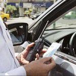 درآمد دولت از جرائم رانندگی در بودجه۹۷ چقدر است؟