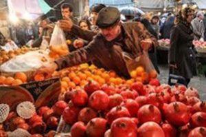تغییرات قیمتی سفره ایرانی در آستانه یلدا چقدر است؟