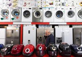 گرانترین لوازم خانگی در بازار ایران چند است؟