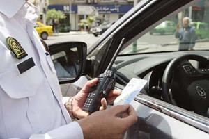 آخرین مهلت پرداخت دو برابری جرائم رانندگی