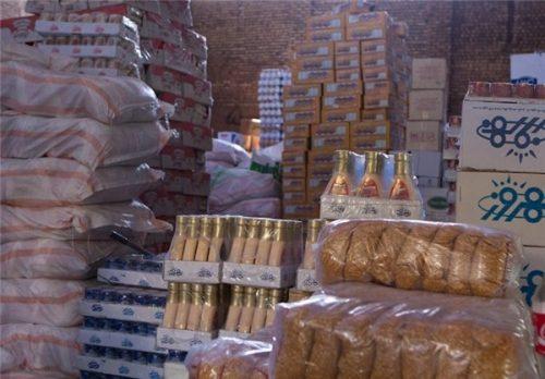 توزیع سبد مواد غذایی